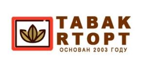 Табак оптом - официальный дистрибьютор